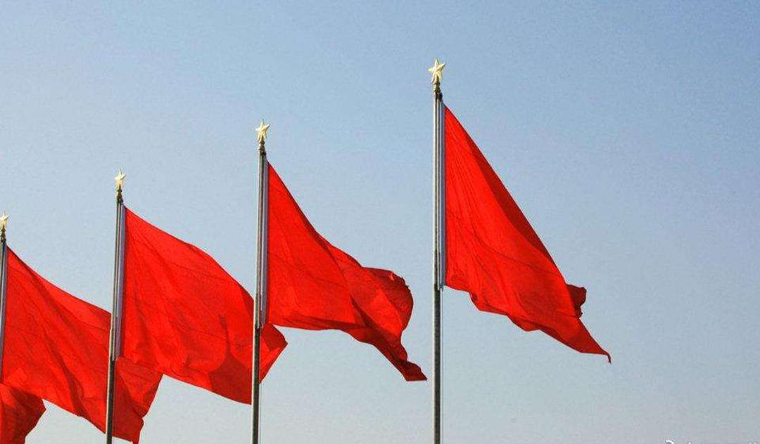 中国工业报遗失声明公告