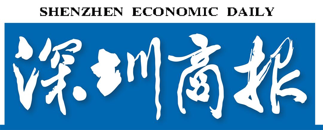 深圳商报社广告部