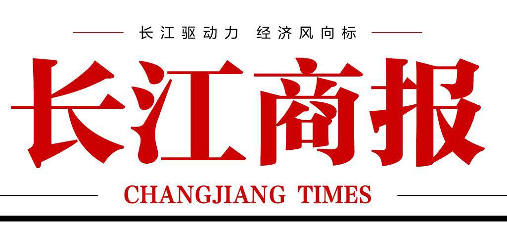 长江商报社登报中心