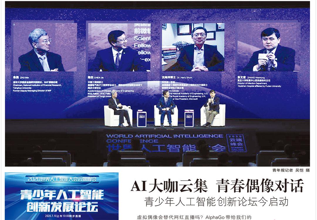 上海青年报登报挂失遗失声明公告